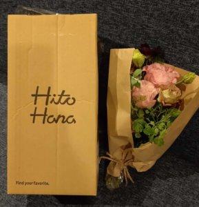 ひとはなの箱と花
