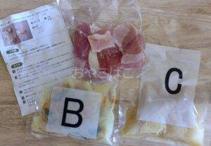鶏肉のマスタード炒め 材料の写真