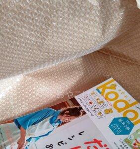 セブンネットショッピング 商品と梱包材 プチプチ 緩衝材入り封筒