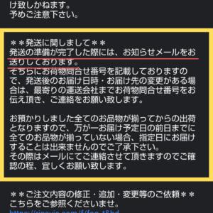 宅配クリーニング リナビス 評判 口コミ ブログ